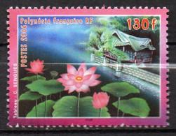 ColMB Polynesie N° 761  Neuf XX MNH Cote : 2,70€ - Nuovi