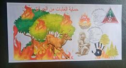 FDC Algérie 2021 Lutte Contre Les Feux De Forêt - Argelia (1962-...)