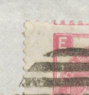 GB 1870 QV 3d Rose Pl.5 W Wing Margin Rare VARIETY: Missing Part Of Frameline On Superb Cover To HAMBURG - Abarten & Kuriositäten