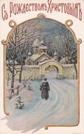 CP Russe , Russie , Bonne Année , Neige ,  Illustrateur Signé     (pat 150) - Russia