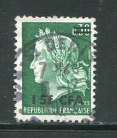 REUNION- Y&T N°384- Oblitéré - Used Stamps