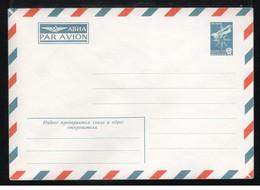 1978 Russia/USSR Cover PAR AVION 32 Kop. Envelopes Postal Stationery Unused - Briefe U. Dokumente