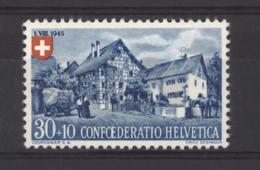 0ch  1118  -  Suisse  :     Yv  422  Mi  463  ** - Ongebruikt