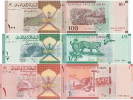 OMAN 100 Baisa 1/2 Rial  1 Rial 2020 / AH1441 New Series P New UNC Set 3v - Oman