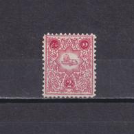 IRAN PERSIA 1885, Sc #61, CV $25, No Gum - Irán