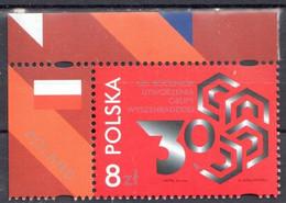 Poland 2021 - Visegrad Group - MNH(**) - Blocks & Sheetlets & Panes