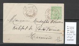 Tunisie - Entier  -  Cachet De UTIQUE - 1900 - Storia Postale