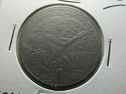 Tunisia 1 Dinar 1988 - Tunesië