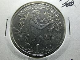 Tunisia 1 Dinar 1990 - Tunisia