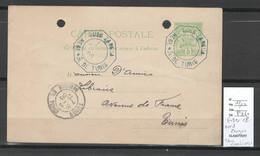 Tunisie - Entier  -  Cachet De OUED ZARGUA - Octogonal - 1905 - Storia Postale