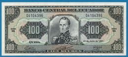 ECUADOR  100 Sucres 21.06.1991 # WA 0410396 P# 123Aa  Simón Bolívar - Ecuador