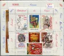 Monaco Années Completes ** (Luxe) 2000 - Annate Complete