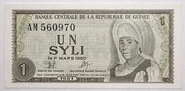Guinée - 1 Syli - 1981 - PICK 20a - NEUF - Guinea