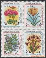 Iran 1984 - Mi:2068/2071, Yv:1881/1884, Stamp - XX - New Year - Iran