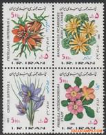 Iran 1985 - Mi:2098/2101, Yv:1911/1914, Stamp - XX - New Year - Iran