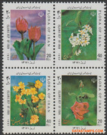 Iran 1992 - Mi:2480/2483, Yv:2240/2243, Stamp - XX - New Year - Iran