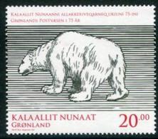 GREENLAND 2013 Postal Service Anniversary   MNH / **.  Michel 647 - Ungebraucht