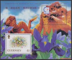 Guernsey 1995 - Mi:BL 15, Yv:BL 32, Block - XX - Singapore 95 - Guernesey