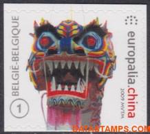 België 2009 - Mi:4013 Dl, Yv:3948, OBP:3968, Stamp - XX - Europalia 2009 - Ongebruikt