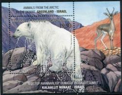 GREENLAND 2013 Polar Bear Block  MNH / **.  Michel Block 62 - Ungebraucht