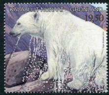 GREENLAND 2013 Polar Bear  MNH / **.  Michel 639 - Ungebraucht