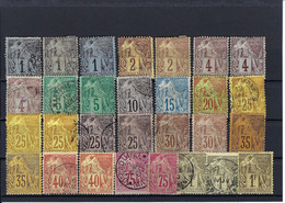 Frankreich Kolonien Lot Aus Mi.45-58 Gestempelt/*/(*) - Alphee Dubois