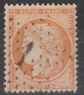 FRANCE 1870 YT 38  GC 1  TB - 1870 Siege Of Paris