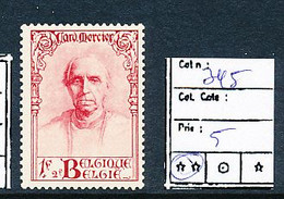 BELGIUM COB 345 MNH - Unused Stamps