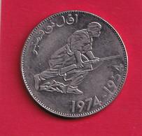 5 Dinars - 1974 - Algérie - 20 ème Anniversaire De La Révolution - 1954 -1974 - Algeria