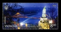 Ukraine 2019 Mih. 1800 Kiev. Saint Vladimir Monument MNH ** - Ukraine