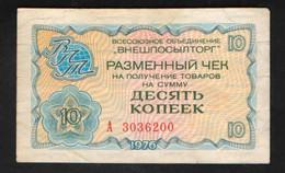 """RUSSIA CHECK """"VNESHPOSILTORG"""" 10kop  1976 - Russia"""