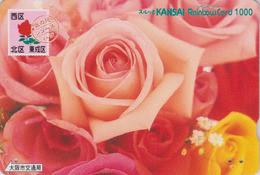 Carte Prépayée JAPON - FLEUR - ROSE Sur TIMBRE Série 08/16 - FLOWER On STAMP JAPAN Rainbow Card - 182 - Francobolli & Monete