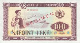 ALBANIA P. 46s 100 L 1976 UNC - Albania