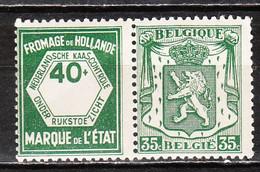 PU81**  Petit Sceau De L'Etat - Fromage - MNH** - LOOK!!!! - Advertising