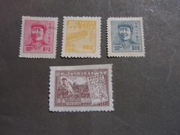 China Lot - Colecciones & Series
