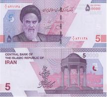 IRAN       50,000 Rials       P-New       ND (2021)      UNC  [ 50000 ] - Iran