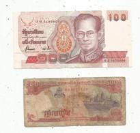 Billet , ASIE ,2 Scans , LOT DE 2 BILLETS, Frais Fr 1.65 E - Other - Asia