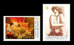 Ukraine 2021 Mih. 1946/47 Her Majesty The Woman. Paintings Of Taras Shevchenko And Andrij Chebykin MNH ** - Oekraïne