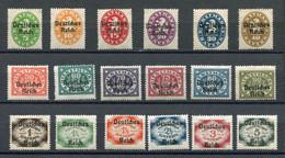 Deutsches Reich Dienstmarken Mi Nr. 34-51* - Officials