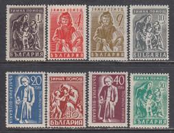 Bulgaria 1946 - Winterhilfe, Mi-Nr. 574/81, MNH** - Nuevos