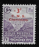 France Colis Postaux N°198 - Neuf * Avec Charnière - TB - Nuovi