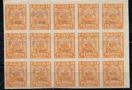 RUSSIE 1924 ** - Unused Stamps
