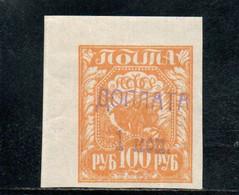 RUSSIE 1924 ** - Ongebruikt