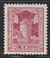 EGEE : RHODES - N°15 * (1929) - Aegean (Rodi)