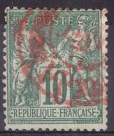 Sage N° 76 - Oblitération CàD Rouge Des Imprimés - 1876-1898 Sage (Type II)