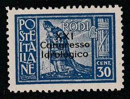 EGEE : RHODES - N°23E * (1930) 21e Congrès Hydrologique - Aegean (Rodi)