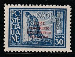 EGEE : RHODES - N°28E * (1931) Congrès Eucharistique - Aegean (Rodi)