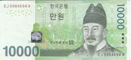 BILLETE DE COREA DEL SUR DE 10000 WON DEL AÑO 2007 (BANKNOTE) - Korea, South