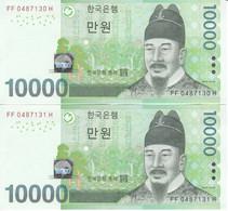 PAREJA CORRELATIVA DE COREA DEL SUR DE 10000 WON DEL AÑO 2007 CALIDAD EBC (XF) (BANKNOTE) - Korea, South