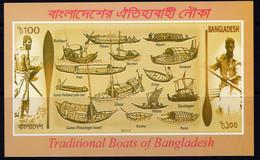 Bangladesh 2015 Traditional Boats MS, MNH, SG Unknown (F) - Bangladesh